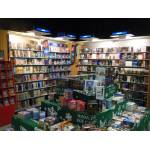 AGENCEMENT MAGASIN LIVRES, CD, JEUX VIDEO.